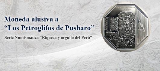 Moneda de Un Nuevo Sol alusiva a los Petroglifos de Pusharo